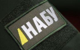 НАБУ крупно взялось за украинских политиков: появились громкие подробности