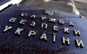 В Украине рассекретили важнейший архив КГБ: опубликованы документы