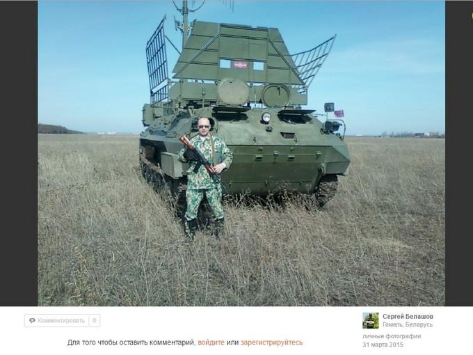 Найманці з Білорусі катаються по Донбасу на російській техніці: опубліковані фото (6)
