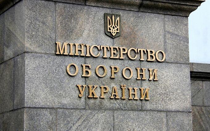 """Увлеченные люди: в Минобороны иронизируют над """"поимкой шпиона"""" в Крыму"""