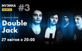 """Группа Double Jack - 27 апреля в проекте """"МУЗЫКА.ONLINE.UA"""""""