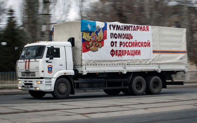 """Колишній бойовик ДНР розповів правду про """"гумконвой РФ"""": з'явилося відео"""
