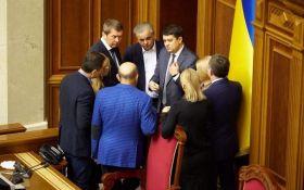 Разумков скликає термінове засідання Ради - що сталося