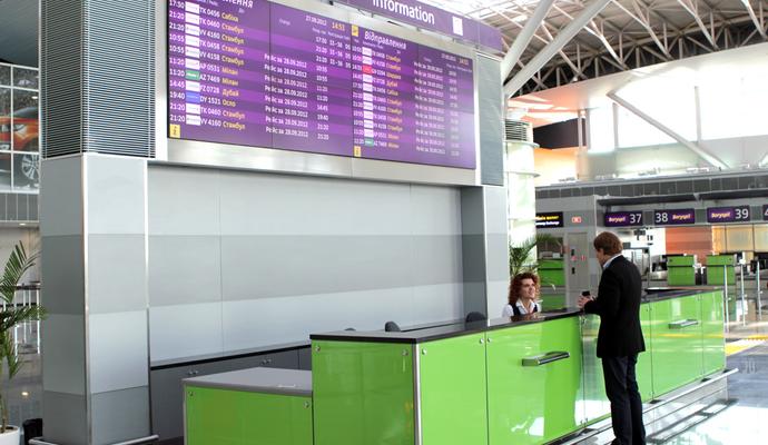 Теперь украинцы будут тратить меньше времени на паспортном контроле