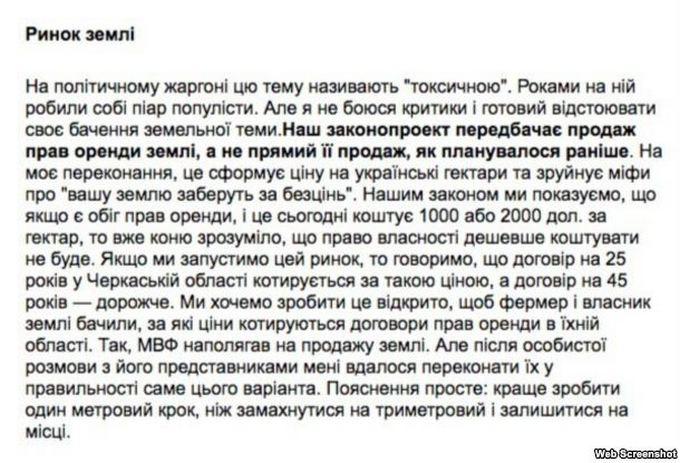 Росію піймали на новому фейку про Україну: з'явилися подробиці (1)