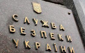 СБУ сделала важное заявление о списках Савченко