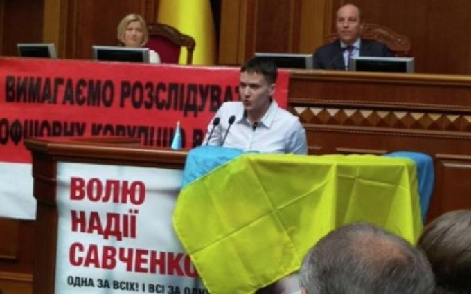 Я не дам вам забути про полеглих: з'явилося відео виступу Савченко в Раді