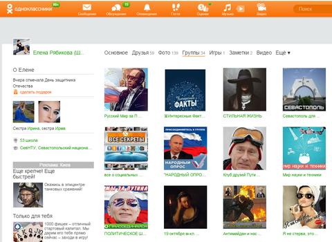 Глава полиции Винницы попал в скандал из-за России (2)