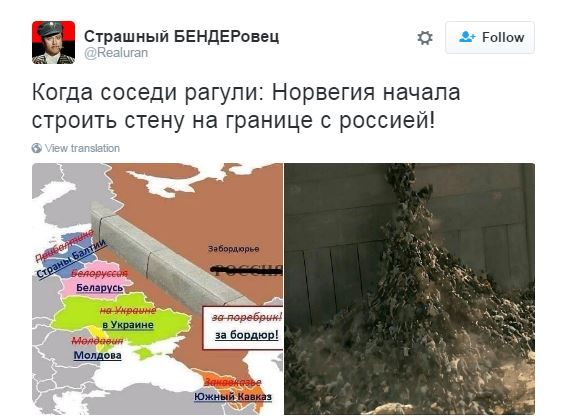 Ще одна сусідка Росії будує на кордоні стіну: в соцмережах веселяться (1)