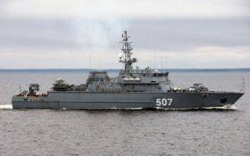 У границ еще одной страны заметили военный корабль РФ