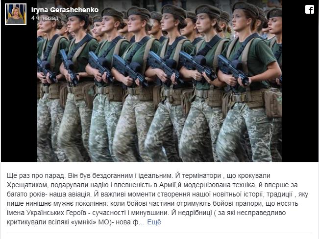 Более 3000 офицеров: сколько женщин служит в украинской армии (1)