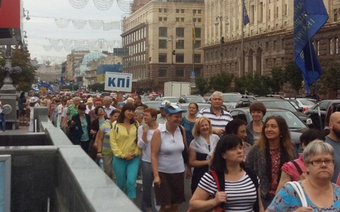 """У Луценка їдко прокоментували """"тарифний"""" протест: з'явилося відео акції під Радою"""