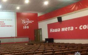 Кіберполіція припинила діяльність сайту, який поширював комуністичну символіку
