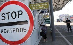 Чому РФ блокує роботу КПВВ на Донбасі - розкритий підлий план Кремля