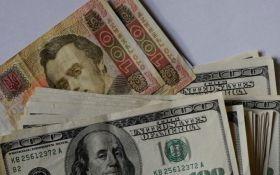 Курсы валют в Украине на пятницу, 31 марта