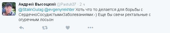 Росіян вже споюють настоянкою глоду, соцмережі сміються: з'явилися фото (7)
