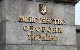 Міноборони підтверджує обстріл українських прикордонників з боку РФ