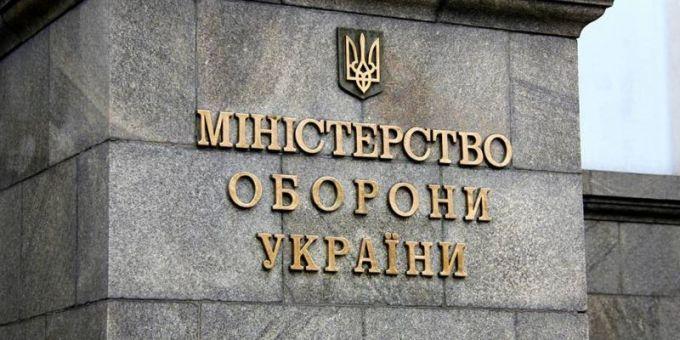 Минобороны подтверждает обстрел украинских пограничников со стороны РФ