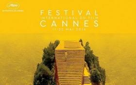 Объявлены победители Каннского кинофестиваля-2016: опубликовано видео