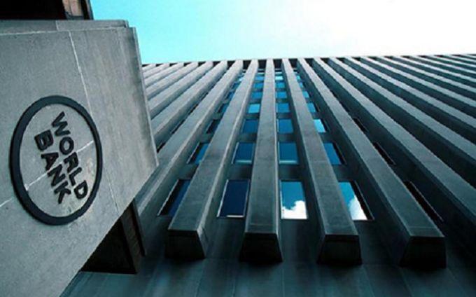 Всемирный банк сделал неутешительный прогноз