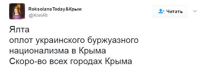 Неизвестный патриот включил в оккупированном Крыму гимн Украины: опубликовано видео (1)