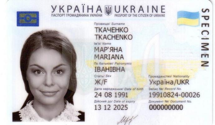 16-летние украинцы первыми получат пластиковые паспорта