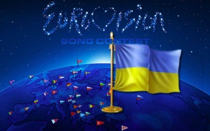 Стало відомо, у яких міст більше шансів на Євробачення-2017