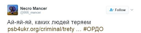 """На Донбассе внезапно умер бывший """"замминистра ДНР"""" (2)"""