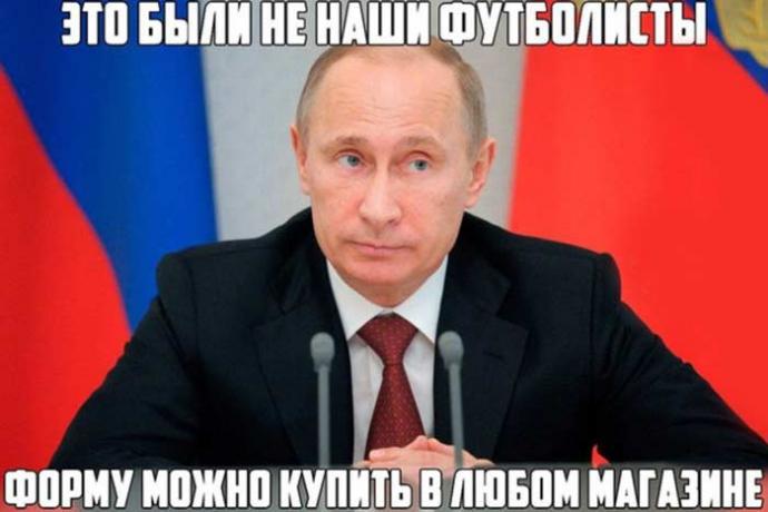 В соцсетях высмеяли вылет России с Евро-2016: опубликованы фотожабы (10)