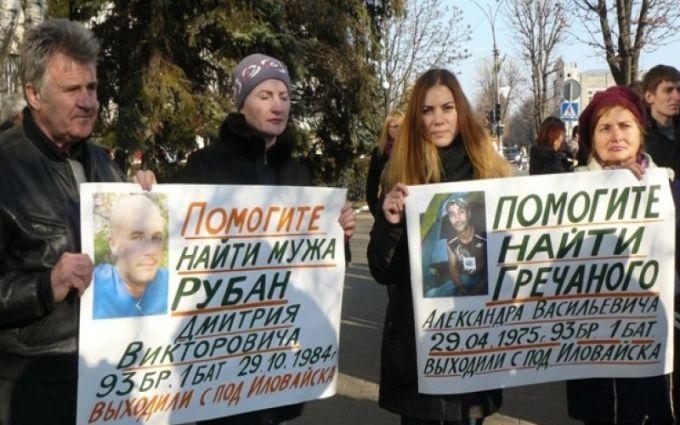 Мати два роки чекає сина з Донбасу, не дивлячись на чутки про його загибель - волонтер про зниклих безвісти
