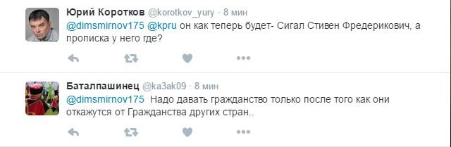 Путін дав російське громадянство знаменитому голлівудському актору: в мережі сміються (1)