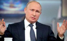 Путін розказав, що гарантує безпеку Росії