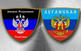 А збиралися завоювати Британію: соцмережі від душі сміються над ЛНР-ДНР