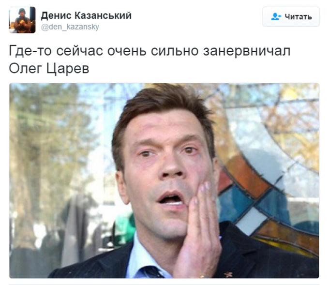Десь занервував Царьов: соцмережі киплять через вбивство сепаратиста Жиліна (1)