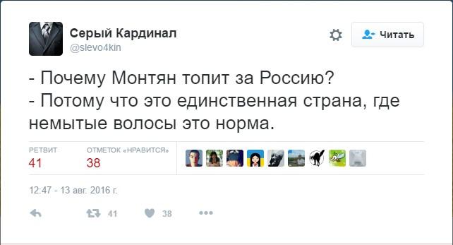Гужве и его пособнику будет сообщено о подозрении до конца рабочего дня, - прокуратура Киева - Цензор.НЕТ 1870