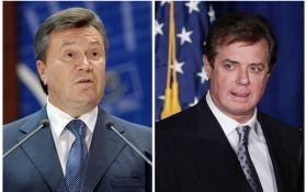 Оприлюднено понад 300 документів про зв'язки Манафорта з Януковичем