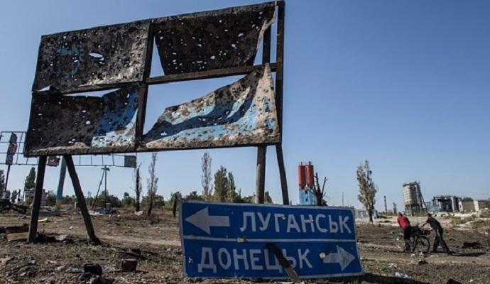 Особый статус Донбасса не предусмотрен Конституцией - спикер парламента