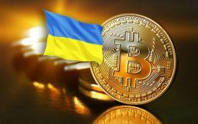 Украина сделала шаг к легализации криптовалюты