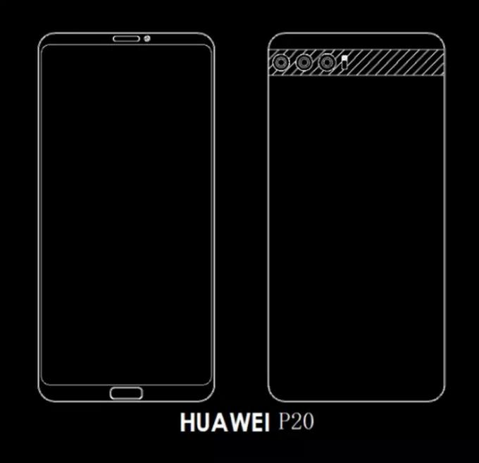 Huawei представит смартфоны с тройной основной камерой (1)
