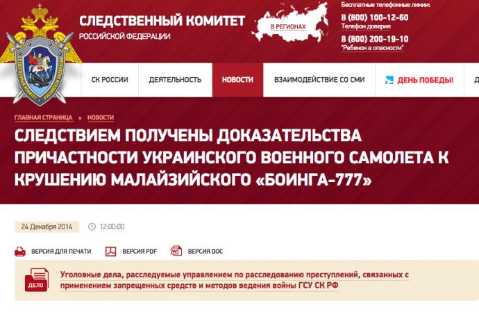 Скандал з українцем на путінському ТБ: в Росії жорстко присоромили агресивного ведучого (1)