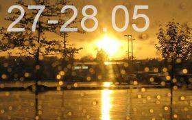 Прогноз погоды на выходные дни в Украине - 27-28 мая