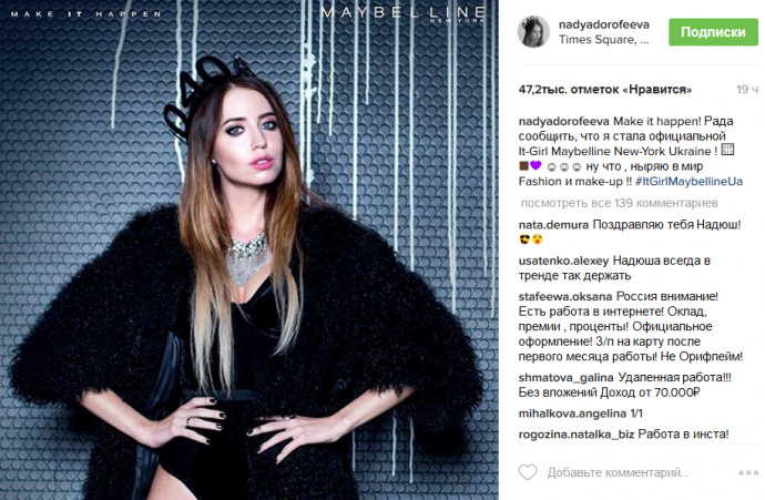 Українська співачка похвалилася новим досягненням: з'явилися фото і відео (1)