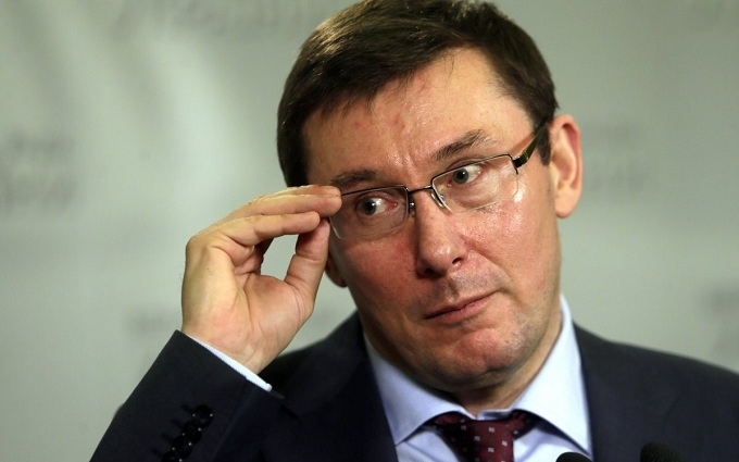 Луценко зробив гучну заяву щодо своїх заступників