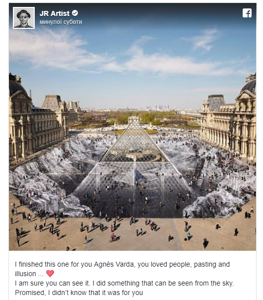 """Вражаюче видовище: знаменита піраміда Лувру провалилась у """"прірву"""" (1)"""