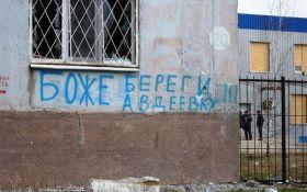 Україна почала будівництво газопроводу в обхід бойовиків ДНР