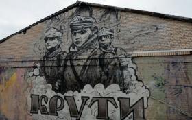 У Харкові спотворили мурал, присвячений героям України: з'явилися фото