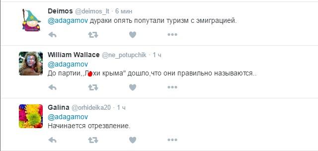 Російський блогер пожартував на адресу фанатів Путіна в Криму (1)