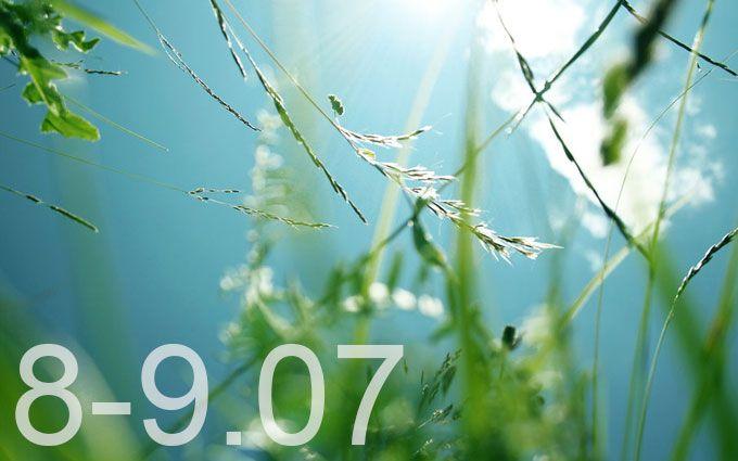 Прогноз погоды на выходные дни в Украине - 8-9 июля