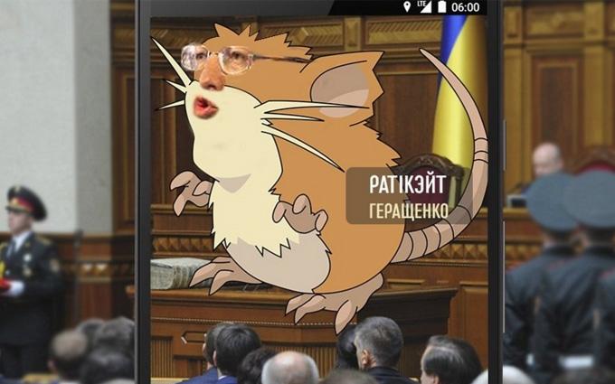 В Україні з'явилися свої покемони-політики: опубліковані фото
