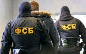 """ФСБ заявила, що піймала українського """"шпигуна Вову"""" - реакція СБУ"""